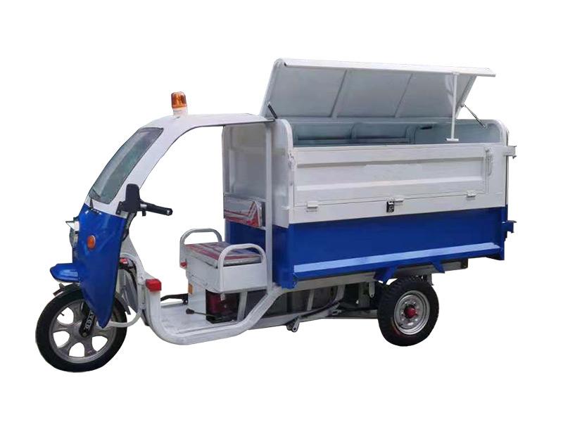 电动三轮垃圾清运车DY3Q-路驰洁